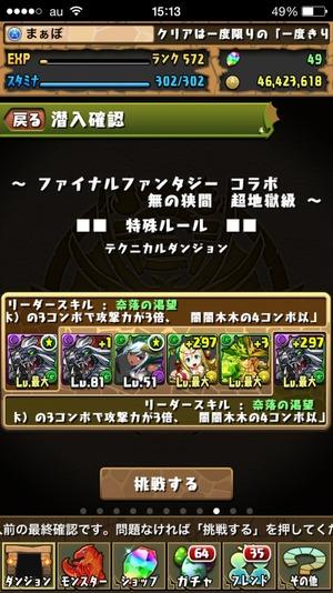 2015-05-04-15-13-30
