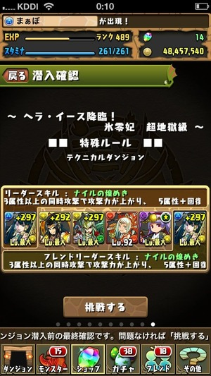 2014-04-24-00-10-35