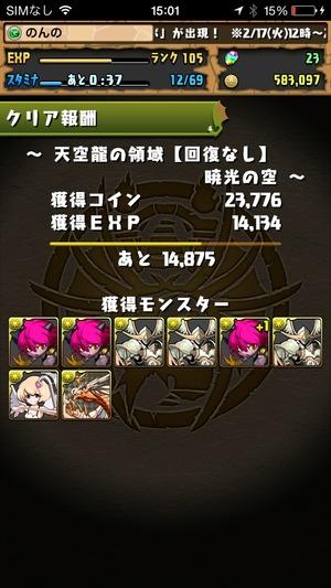 2015-02-18-15-01-01