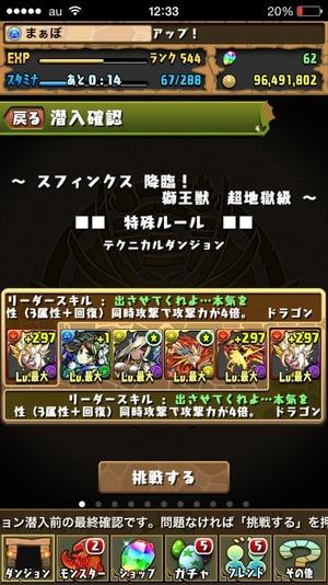 2015-03-31-12-33-35