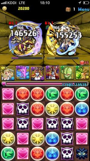 2014-07-16-18-10-52
