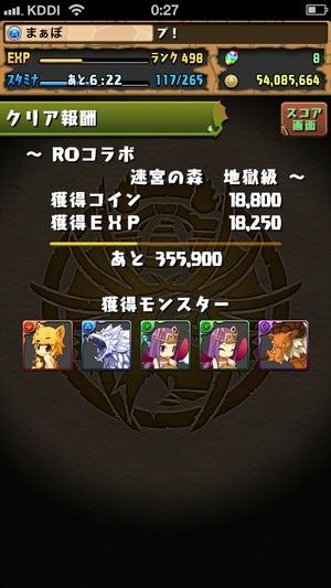 2014-05-12-00-27-24