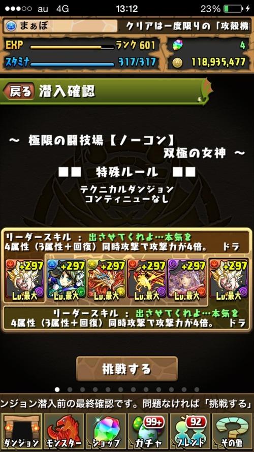 2015-06-18-13-12-27