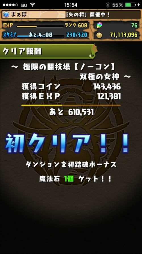 2015-09-07-15-54-48