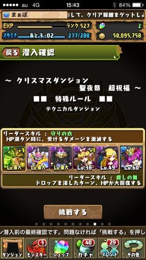 2014-12-15-15-43-08