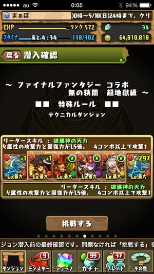 2015-05-08-00-05-12