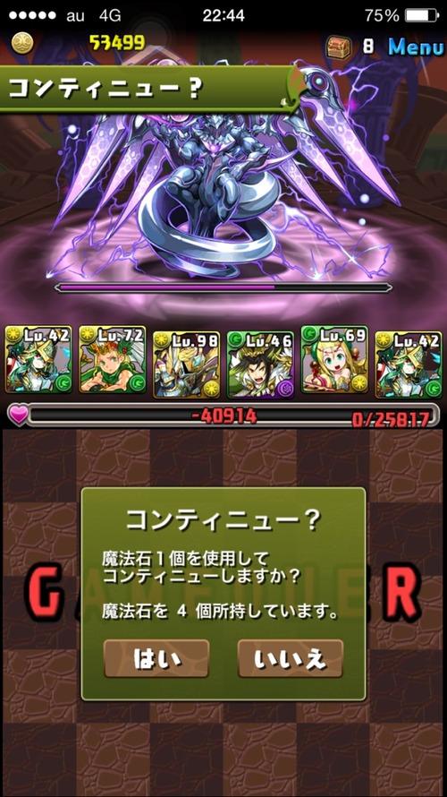 2015-06-01-22-44-12
