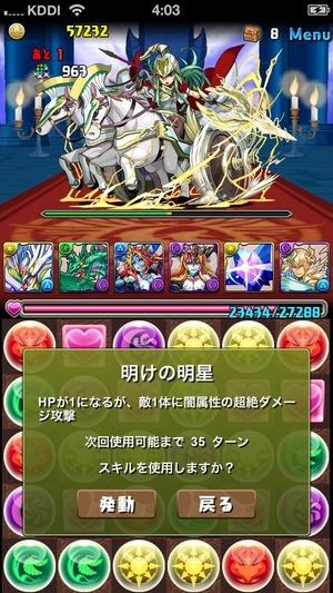 2014-04-28-04-03-40