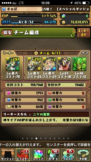 2014-10-02-15-09-04