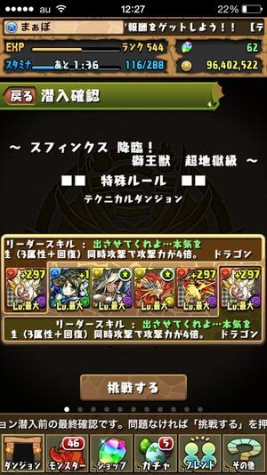 2015-03-31-12-27-14