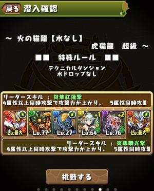 2015-04-23-14-53-49