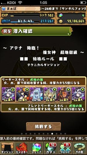 2014-05-30-01-05-17