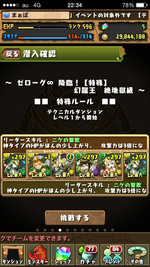 2015-06-01-22-34-42