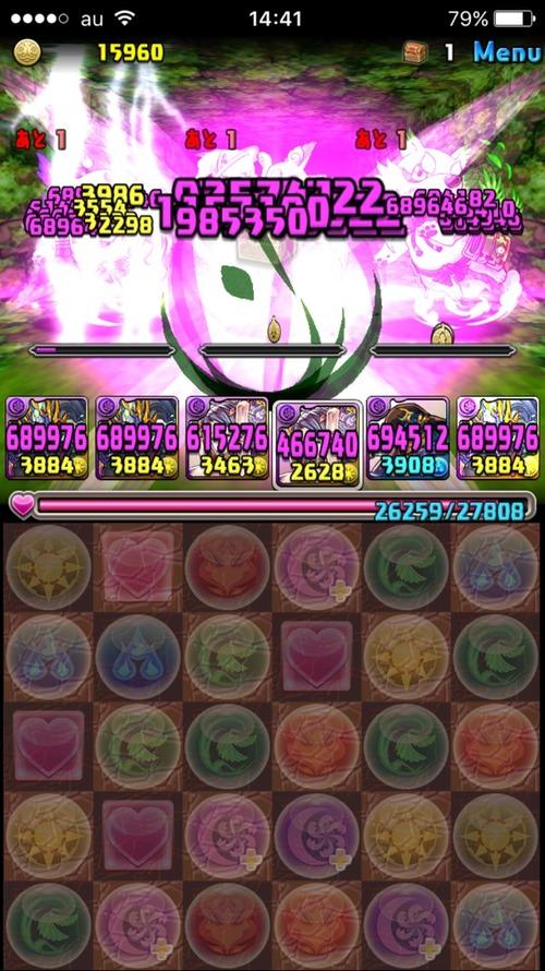 2016-04-28-14-41-49