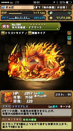 2014-10-29-16-01-39