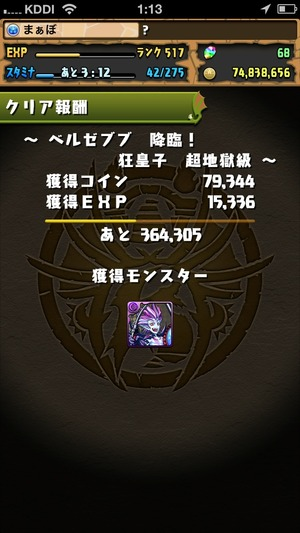 2014-07-11-01-13-58