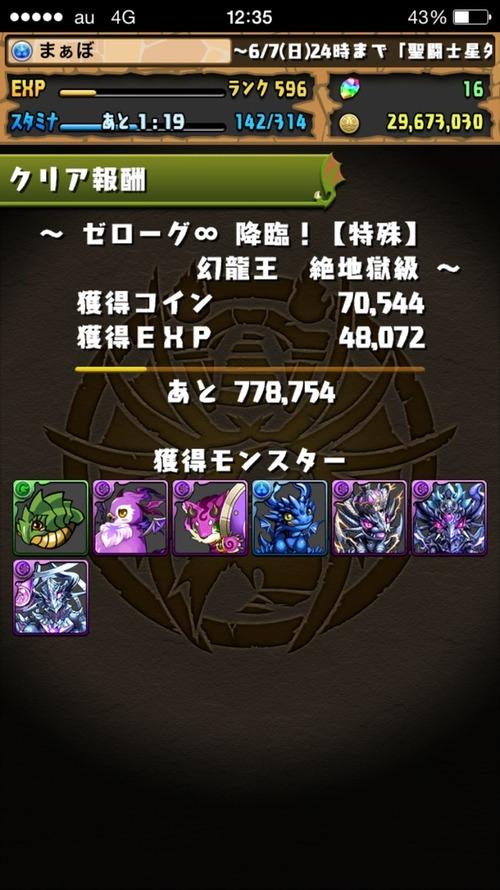2015-06-01-12-35-45