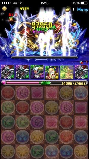 2015-05-04-15-16-23