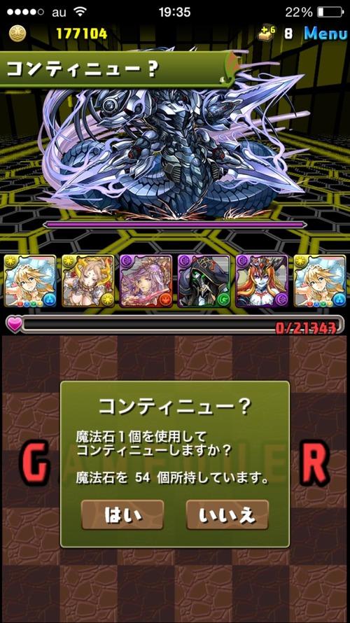 2016-01-30-19-35-52