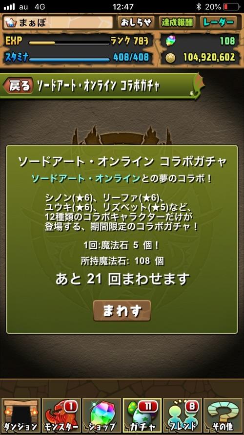 2018-11-05-12-47-43