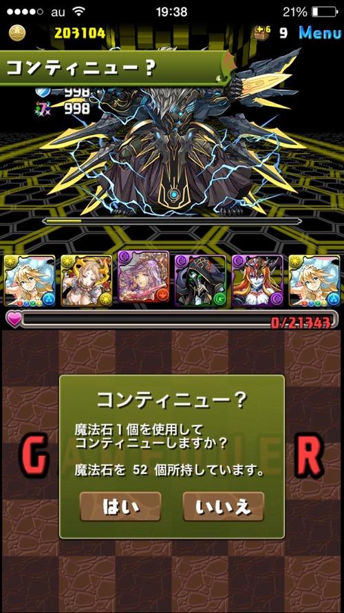 2016-01-30-19-38-06