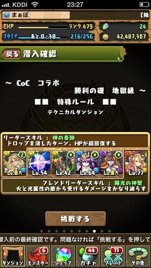 2014-04-07-23-27-31