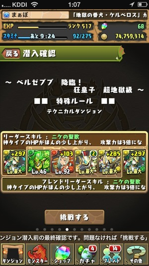 2014-07-11-01-07-46