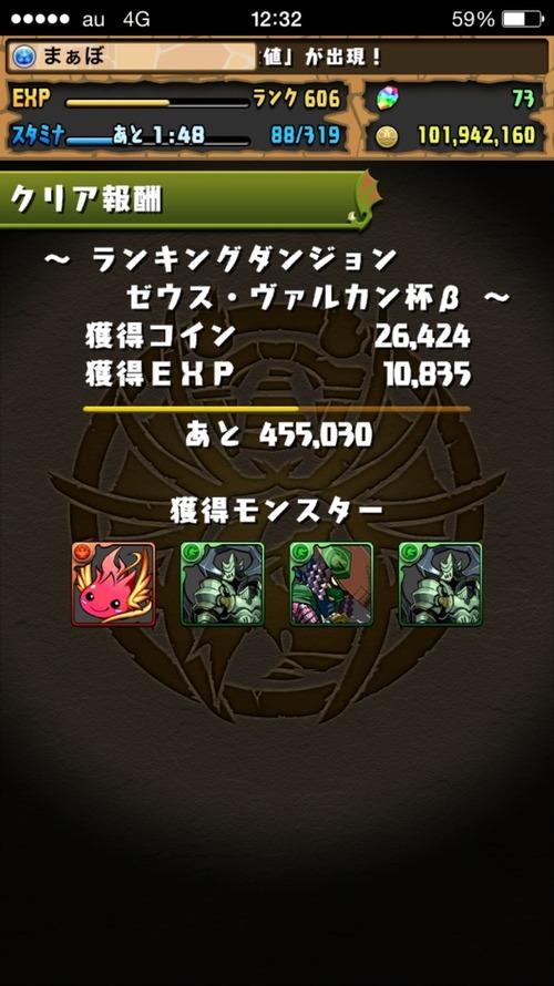 2015-08-21-12-32-34