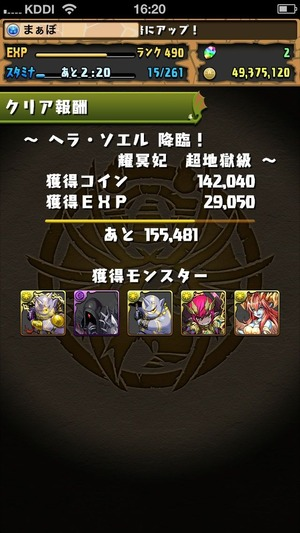 2014-04-27-16-20-00
