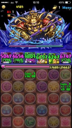 2015-05-04-15-15-40