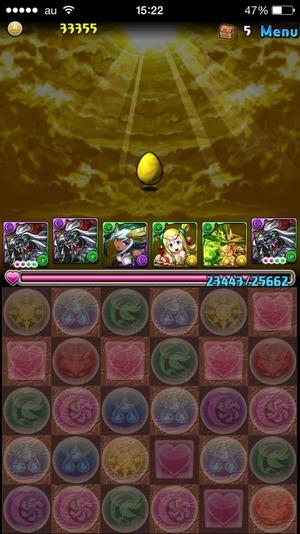2015-05-04-15-22-26