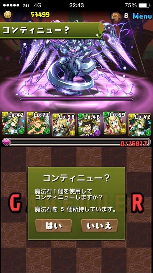 2015-06-01-22-43-42