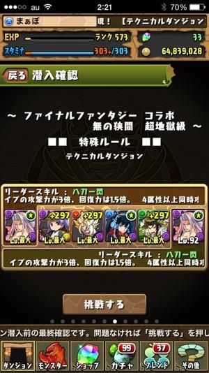 2015-05-08-02-21-36