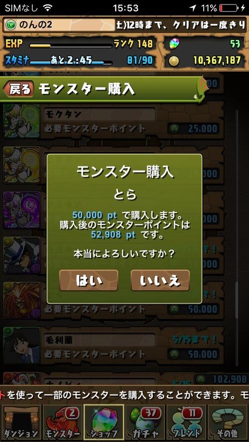 2016-05-06-15-53-38