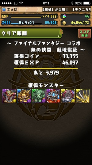 2015-05-08-00-11-44