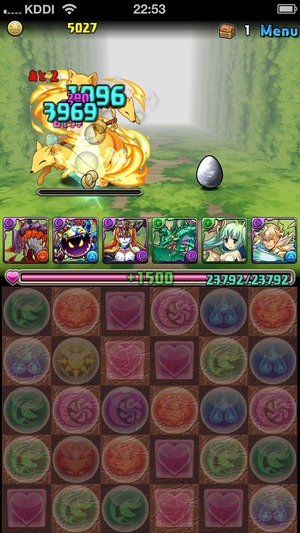2014-05-12-22-53-32