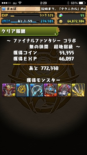2015-05-08-02-29-43