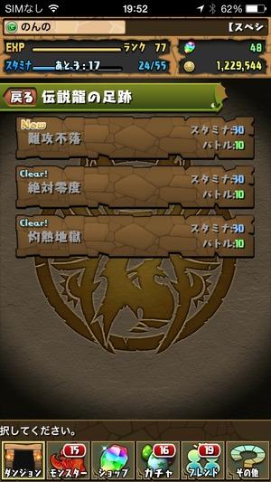 2015-01-27-19-52-35