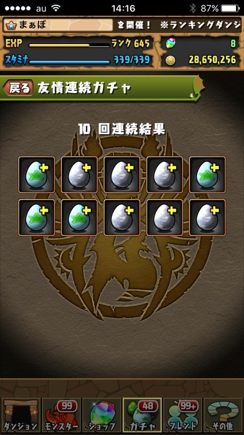 2016-09-30-14-16-38