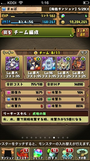 2014-05-30-01-16-05