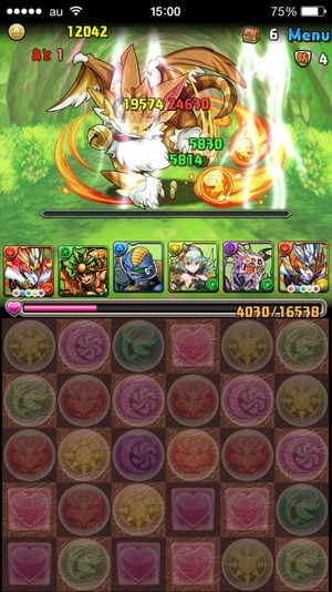 2015-04-23-15-00-34