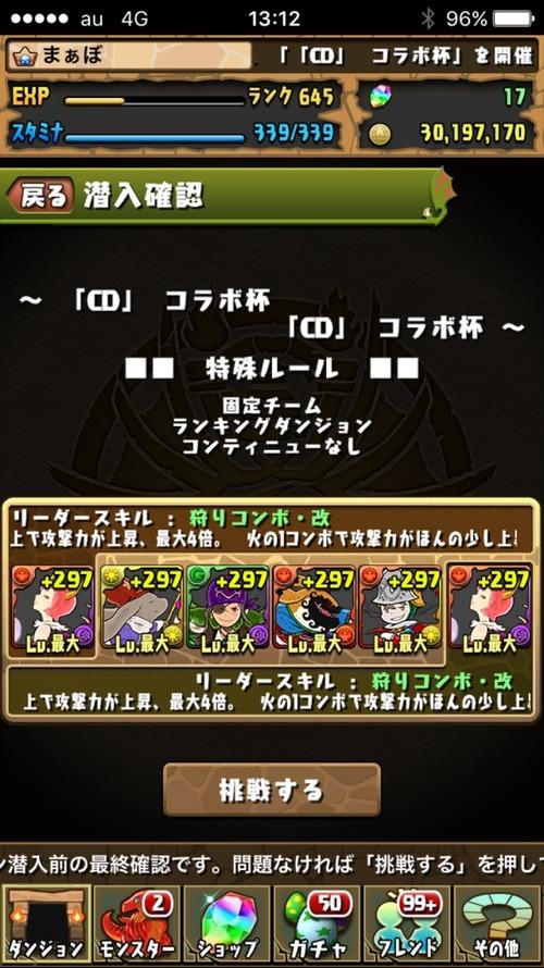 2016-09-26-13-12-59