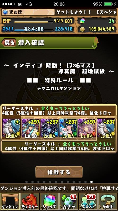 2015-07-24-20-28-21