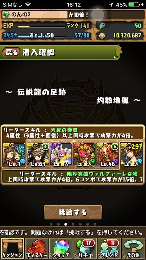 2016-05-06-16-12-33