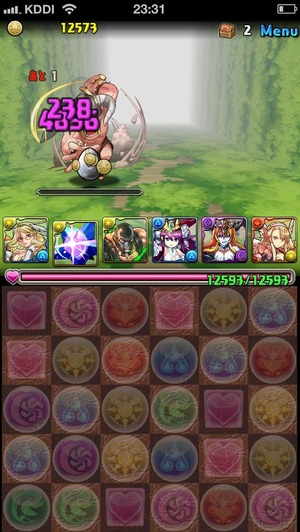 2014-04-07-23-31-53