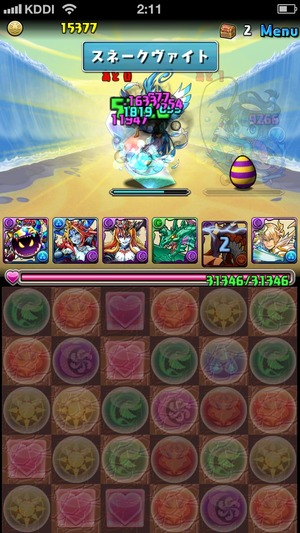 2014-05-31-02-11-49