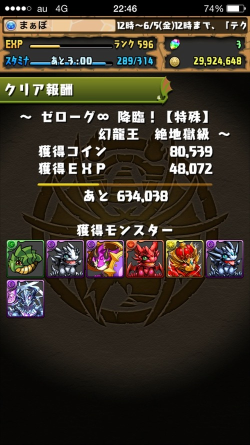 2015-06-01-22-46-50