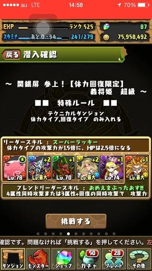 2014-09-30-15-34-49