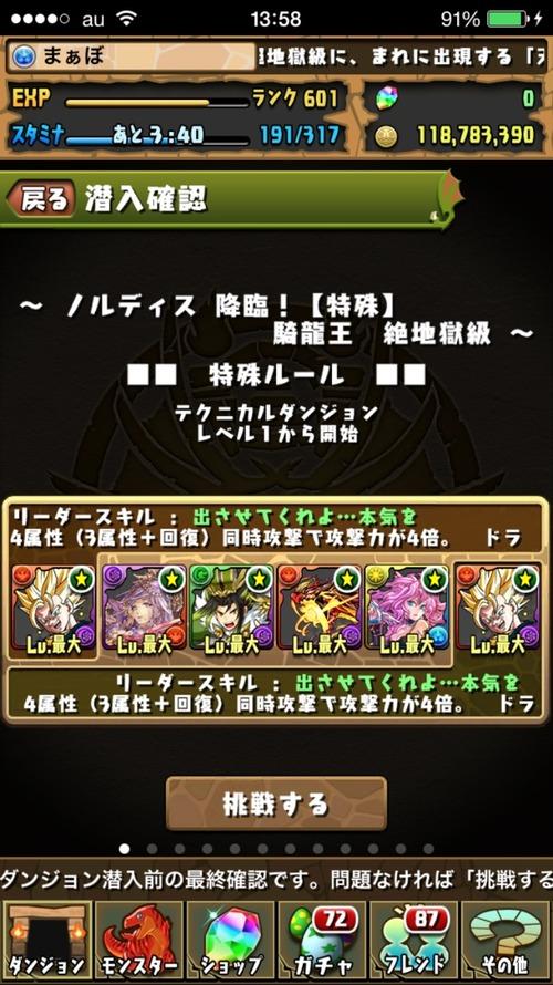 2015-06-15-13-58-16