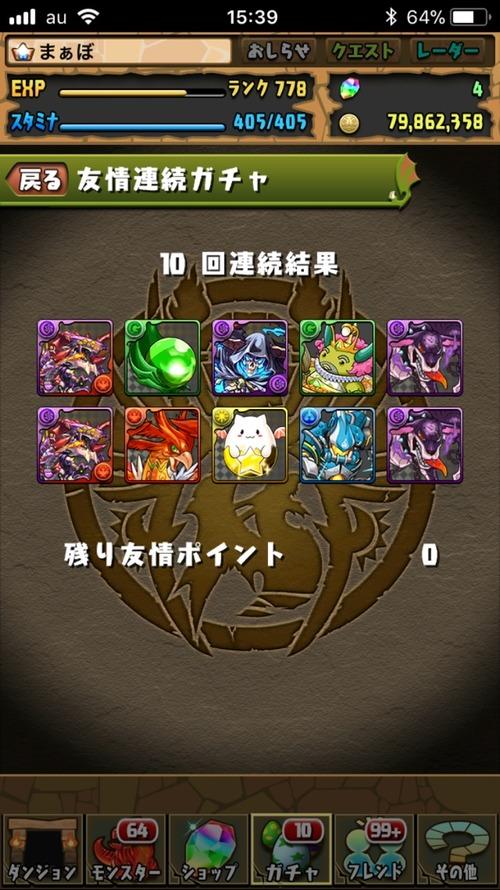 2018-03-09-15-39-34